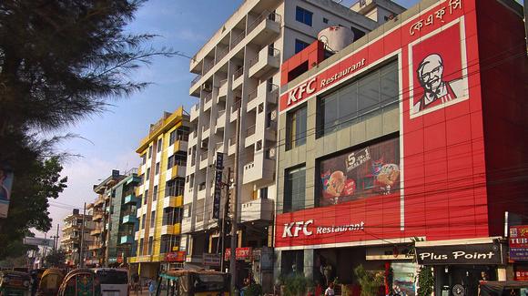 kfc coxs bazar